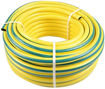 Garden Hose with Nozzle, 46m Online Shopping