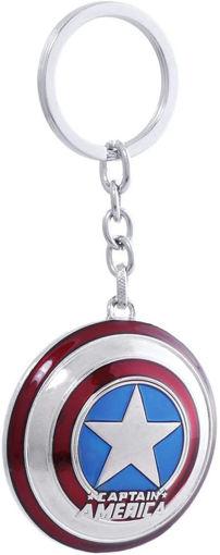 Zinc Alloy Metal Marvel Captain America Shield Keychain Online Shopping