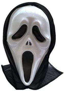 Picture of Halloween Scary Skeleton Facemask