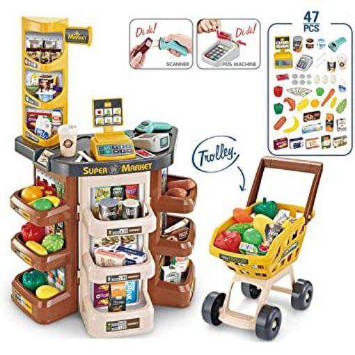 Picture of Home Supermarket Kids Playset