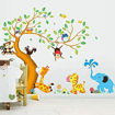 Picture of Cartoon Forest Tree Cute Owl Monkey Giraffe Removable Wall Sticker