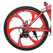 Land Rover 26 Inch V8 Foldable Mountain Bicycle - Red Online Shopping