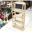 Wooden Shelves Foldable Rack 4 Layers, Brown Online Shopping