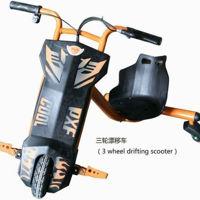 Picture of Smart Falcon Electric Scooter 12V, E7 114 - Orange & Black
