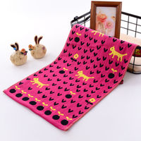 Picture of Neo Front Pure Cotton Heart Print Baby Bath Towel, Dark Pink, 35×75cm