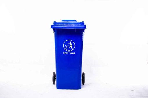 Takako Garbage Wheel Medium Waste Dustbin - Blue Online Shopping