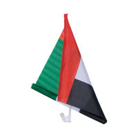 Picture of UAE Small Flag For Cars