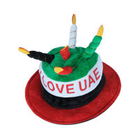 """Picture of """"I Love UAE"""" Printed National Day Hat"""
