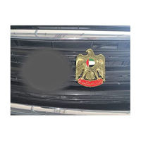 Picture of UAE Eagle Logo For Car