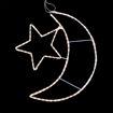 Da Zhong Ramadan Hanging Decoration LED Moon Lantern, 3m, White Online Shopping