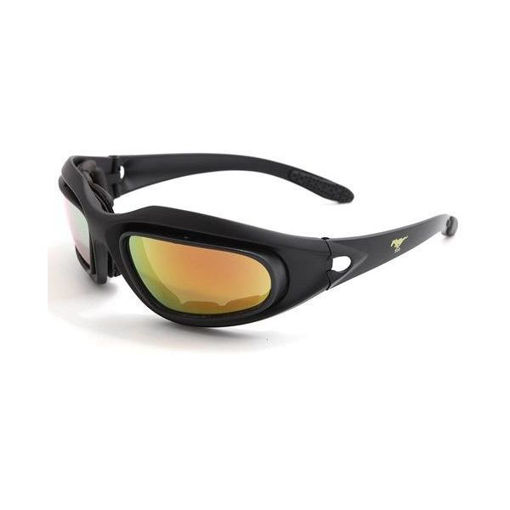 Chic Optic Safety Sunglasses with Interchangeable Lens Online Shopping