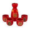 Ceramic Tokkuri Sake Bottle Set, Red Online Shopping