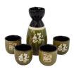 Ceramic Tokkuri Sake Bottle Set, Green Online Shopping